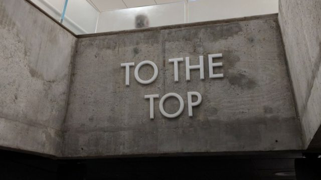 To the Top Gateway Arch